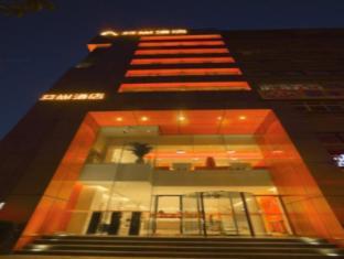 /ca-es/zhengzhou-shijixing-aishang-hotel/hotel/zhengzhou-cn.html?asq=jGXBHFvRg5Z51Emf%2fbXG4w%3d%3d