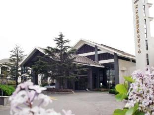 /bg-bg/weihai-tianmu-hot-spring-resort/hotel/weihai-cn.html?asq=jGXBHFvRg5Z51Emf%2fbXG4w%3d%3d
