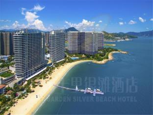 /da-dk/country-garden-silver-beach-hotel/hotel/huizhou-cn.html?asq=jGXBHFvRg5Z51Emf%2fbXG4w%3d%3d