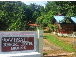 /bg-bg/vesali-resort/hotel/mrauk-u-mm.html?asq=jGXBHFvRg5Z51Emf%2fbXG4w%3d%3d