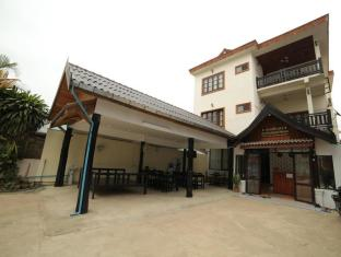 Maylay Guesthouse