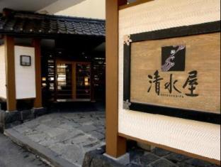 /ca-es/oyado-kiyomizuya-onsen/hotel/noboribetsu-jp.html?asq=jGXBHFvRg5Z51Emf%2fbXG4w%3d%3d