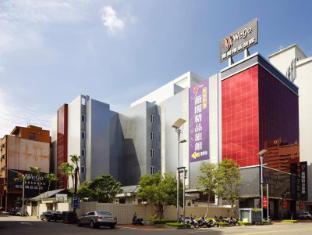 /fr-fr/wego-boutique-hotel-hsinchu/hotel/hsinchu-tw.html?asq=jGXBHFvRg5Z51Emf%2fbXG4w%3d%3d