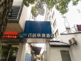 Bestay Hotel Express Suzhou Zhuozhengyuan Guanqian Street