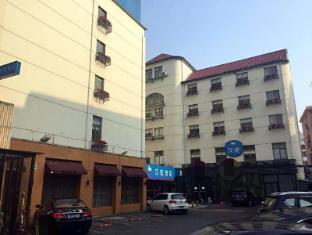 New - Hanting Hotel Shanghai Hongqiao Jinhui Road Branch