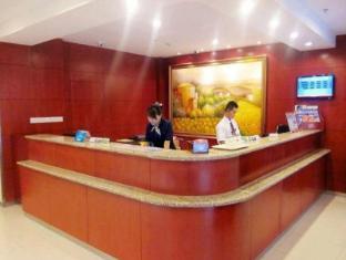 /ca-es/hanting-hotel-xian-bell-tower-north-street-branch/hotel/xian-cn.html?asq=jGXBHFvRg5Z51Emf%2fbXG4w%3d%3d