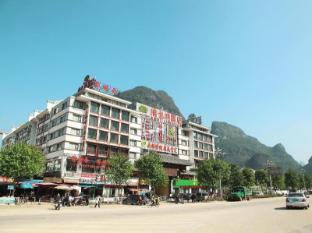 /ar-ae/vienna-international-hotel-yangshuo-branch/hotel/yangshuo-cn.html?asq=jGXBHFvRg5Z51Emf%2fbXG4w%3d%3d