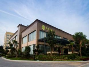 /ar-ae/fuzhou-fliport-garden-hotel/hotel/fuzhou-cn.html?asq=jGXBHFvRg5Z51Emf%2fbXG4w%3d%3d