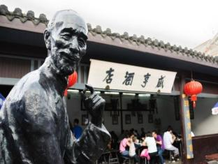 /cs-cz/shaoxing-the-xianheng-hotel/hotel/shaoxing-cn.html?asq=jGXBHFvRg5Z51Emf%2fbXG4w%3d%3d