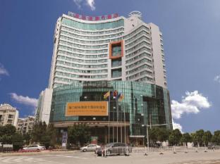 /ca-es/xiamen-harbor-hotel-mingzhu/hotel/xiamen-cn.html?asq=jGXBHFvRg5Z51Emf%2fbXG4w%3d%3d