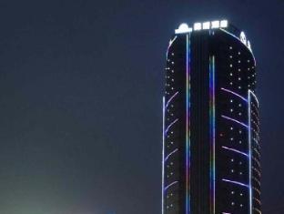 /cs-cz/days-inn-haosheng-wuhu/hotel/wuhu-cn.html?asq=jGXBHFvRg5Z51Emf%2fbXG4w%3d%3d