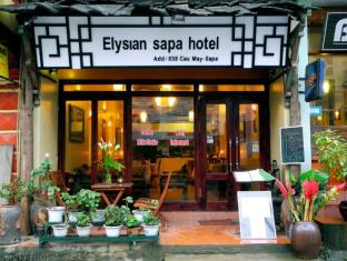 /bg-bg/elysian-sapa-hotel/hotel/sapa-vn.html?asq=jGXBHFvRg5Z51Emf%2fbXG4w%3d%3d