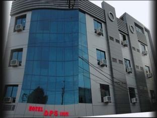 /cs-cz/hotel-dps-inn/hotel/allahabad-in.html?asq=jGXBHFvRg5Z51Emf%2fbXG4w%3d%3d