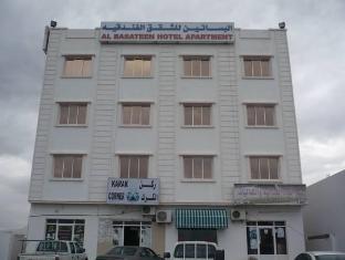 /bg-bg/al-basateen-hotel-apartment_2/hotel/sur-om.html?asq=jGXBHFvRg5Z51Emf%2fbXG4w%3d%3d