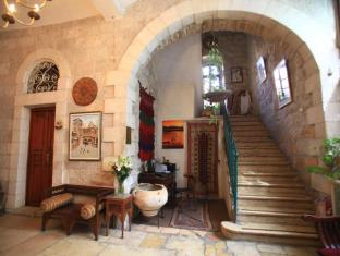 /ms-my/jerusalem-hotel/hotel/jerusalem-il.html?asq=jGXBHFvRg5Z51Emf%2fbXG4w%3d%3d