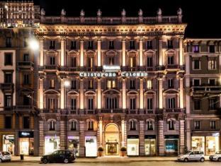 /hi-in/worldhotel-cristoforo-colombo/hotel/milan-it.html?asq=jGXBHFvRg5Z51Emf%2fbXG4w%3d%3d