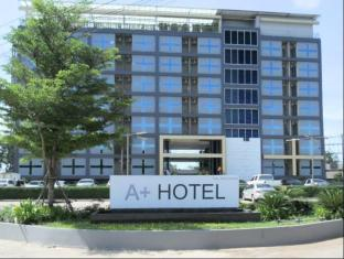 /bg-bg/a-hotel/hotel/ubon-ratchathani-th.html?asq=jGXBHFvRg5Z51Emf%2fbXG4w%3d%3d