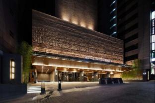 /pt-pt/royal-hotel-seoul/hotel/seoul-kr.html?asq=jGXBHFvRg5Z51Emf%2fbXG4w%3d%3d