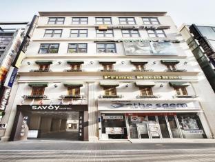 /hi-in/savoy-hotel/hotel/seoul-kr.html?asq=jGXBHFvRg5Z51Emf%2fbXG4w%3d%3d