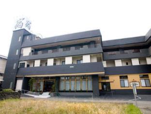 /ca-es/yurakuan-miyazaki-hotel/hotel/miyazaki-jp.html?asq=jGXBHFvRg5Z51Emf%2fbXG4w%3d%3d