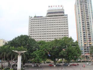 /ca-es/wuzhou-hotel/hotel/wuzhou-cn.html?asq=jGXBHFvRg5Z51Emf%2fbXG4w%3d%3d
