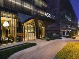 Ascott IFC Guangzhou Residence