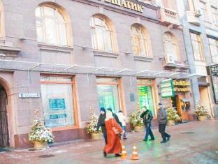 /vi-vn/tiu-khreshchatik-hostel/hotel/kiev-ua.html?asq=jGXBHFvRg5Z51Emf%2fbXG4w%3d%3d