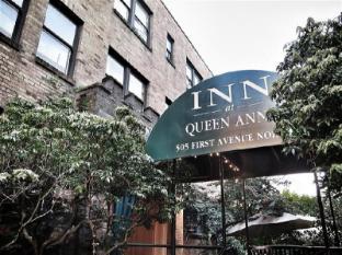 /et-ee/inn-at-queen-anne/hotel/seattle-wa-us.html?asq=jGXBHFvRg5Z51Emf%2fbXG4w%3d%3d