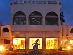 /de-de/the-paradise-isle-beach-resort/hotel/udupi-in.html?asq=jGXBHFvRg5Z51Emf%2fbXG4w%3d%3d