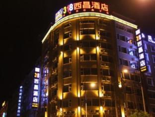 /ar-ae/express-318-motel-xichang/hotel/xichang-cn.html?asq=jGXBHFvRg5Z51Emf%2fbXG4w%3d%3d
