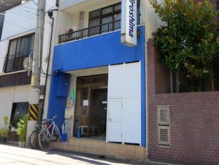 /zh-tw/k-s-house-hiroshima-backpackers-hostel/hotel/hiroshima-jp.html?asq=jGXBHFvRg5Z51Emf%2fbXG4w%3d%3d