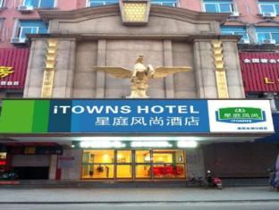 /cs-cz/huainan-xingting-fengshang-hotel-longhu-garden/hotel/huainan-cn.html?asq=jGXBHFvRg5Z51Emf%2fbXG4w%3d%3d