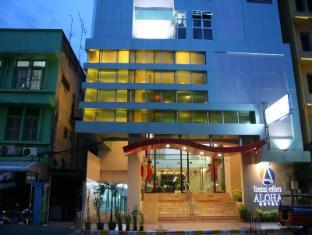 /bg-bg/aloha-hotel-hadyai/hotel/hat-yai-th.html?asq=jGXBHFvRg5Z51Emf%2fbXG4w%3d%3d