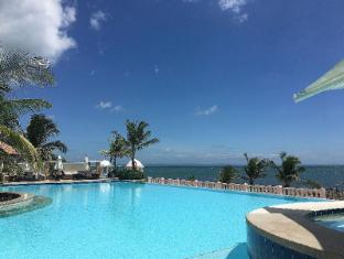 /de-de/bearland-paradise-resort/hotel/iloilo-ph.html?asq=jGXBHFvRg5Z51Emf%2fbXG4w%3d%3d