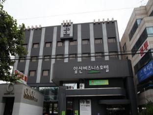 /zh-hk/goodstay-apsan-business-hotel/hotel/daegu-kr.html?asq=jGXBHFvRg5Z51Emf%2fbXG4w%3d%3d