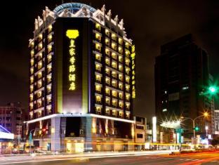/ja-jp/royal-seasons-hotel-taichung-zhongkang/hotel/taichung-tw.html?asq=jGXBHFvRg5Z51Emf%2fbXG4w%3d%3d