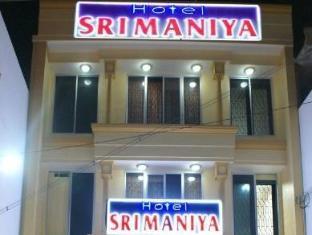 /ar-ae/hotel-srimaniya/hotel/kanyakumari-in.html?asq=jGXBHFvRg5Z51Emf%2fbXG4w%3d%3d