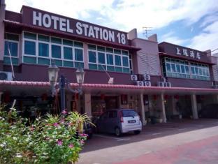 /fi-fi/hotel-station-18/hotel/ipoh-my.html?asq=jGXBHFvRg5Z51Emf%2fbXG4w%3d%3d