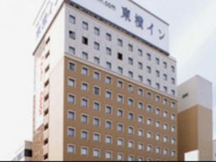 /da-dk/toyoko-inn-hitachi-ekimae/hotel/ibaraki-jp.html?asq=jGXBHFvRg5Z51Emf%2fbXG4w%3d%3d