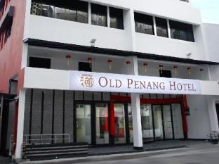 Old Penang Hotel - Penang Times Square