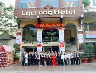 /da-dk/lac-long-hotel-hai-phong/hotel/haiphong-vn.html?asq=jGXBHFvRg5Z51Emf%2fbXG4w%3d%3d