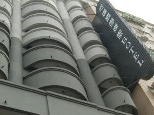 The Riverside Hotel International