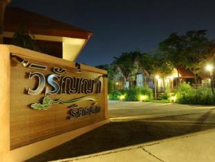 /cs-cz/viranya-resort/hotel/buriram-th.html?asq=jGXBHFvRg5Z51Emf%2fbXG4w%3d%3d