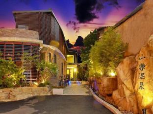فندق شان-يو هوت سبرنج