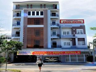 /ca-es/phuc-hung-hotel-2/hotel/rach-gia-kien-giang-vn.html?asq=jGXBHFvRg5Z51Emf%2fbXG4w%3d%3d