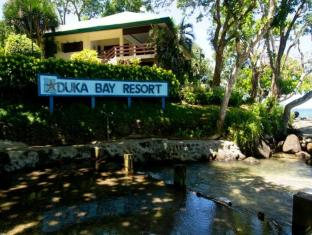 /de-de/duka-bay-resort/hotel/medina-ph.html?asq=jGXBHFvRg5Z51Emf%2fbXG4w%3d%3d