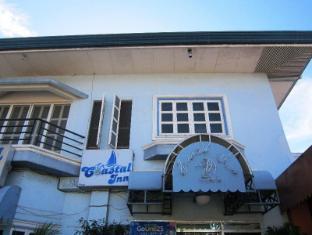 /da-dk/coastal-inn/hotel/dumaguete-ph.html?asq=jGXBHFvRg5Z51Emf%2fbXG4w%3d%3d