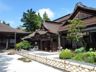 /da-dk/koyasan-yochiin-ryokan/hotel/wakayama-jp.html?asq=jGXBHFvRg5Z51Emf%2fbXG4w%3d%3d