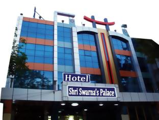 /ca-es/hotel-shri-swarna-s-palace/hotel/tiruchirappalli-in.html?asq=jGXBHFvRg5Z51Emf%2fbXG4w%3d%3d