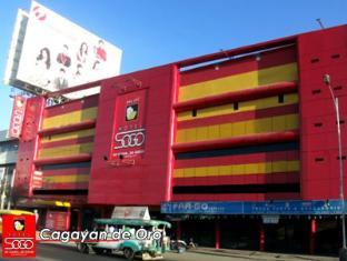/de-de/hotel-sogo-cagayan-de-oro/hotel/cagayan-de-oro-ph.html?asq=jGXBHFvRg5Z51Emf%2fbXG4w%3d%3d